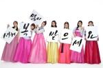 20120120_apink_hanbok_newyear_2