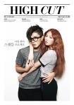HyunAINHC 1
