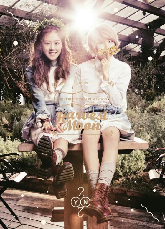 COVER2YOON